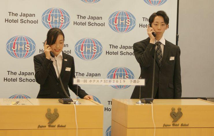 藤島さん&田中さん