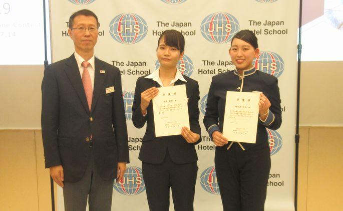 準優勝:昼間部ブライダル科2年 鉾之原 咲和さん(右)と酒井 彩希さん(中央)