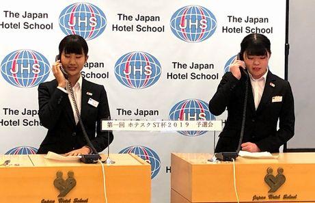 横田さん&山本さん