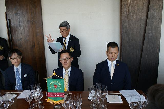 中島同窓会長近況報告