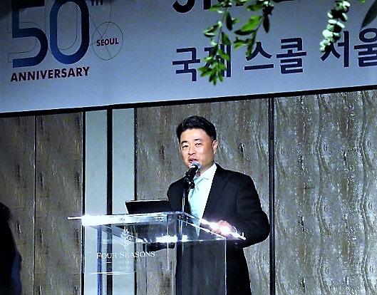 創立50周年記念式典 ウイリアム・オー実行委員長の挨拶