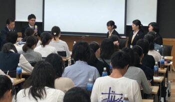 学校説明会(特待生対策プログラム)&保護者向けプログラム