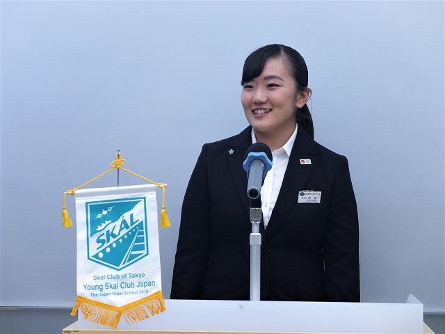 YSCJ新メンバー代表挨拶 英語専攻科1年 菅原琳嘉さん