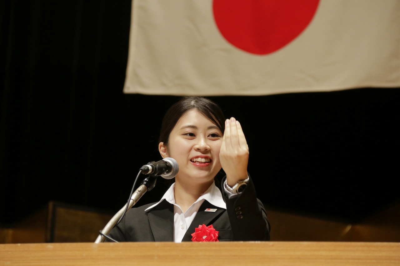 今井香歩さん