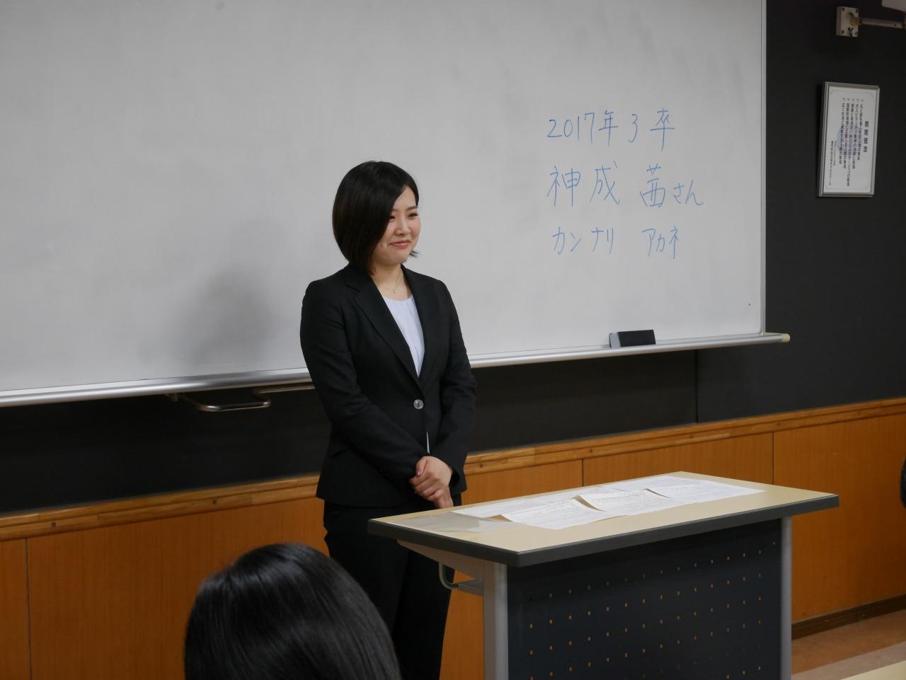2018年3月卒業の渡邉 伊吹さん