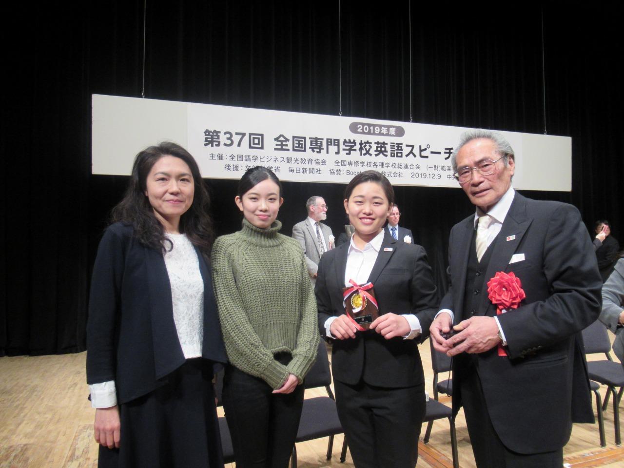 応援に駆け付けた江口先生、クラスメート小久保さん、向さん、石塚理事長