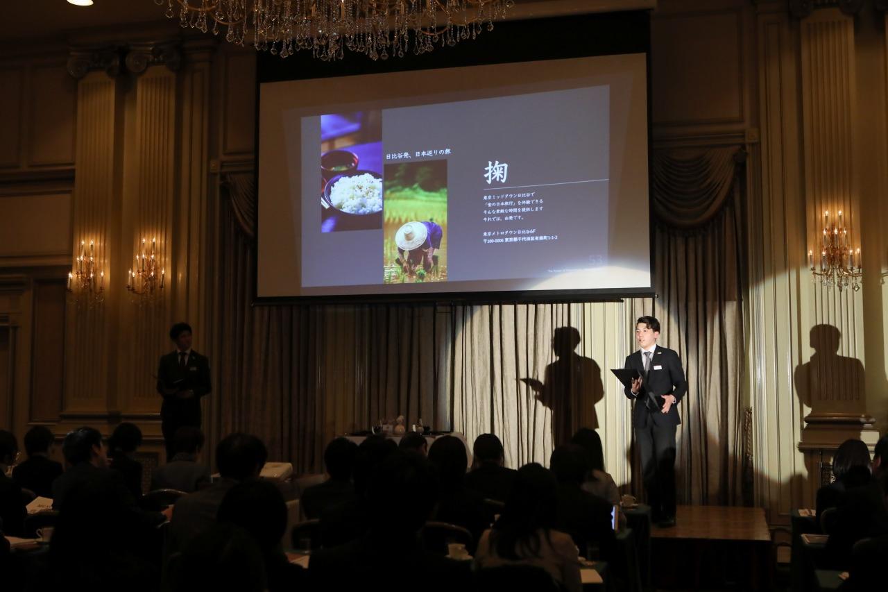 レストランゼミ最優秀賞に輝いた昼間部ホテル科、「掬(むすび)」の発表の様子