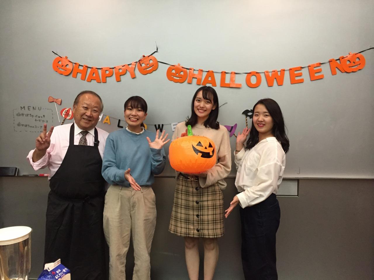 【レストラン研究会】ハロウィン料理前 部長と副部長