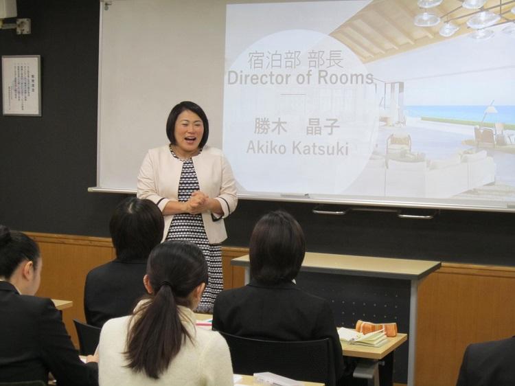 「ホテルの仕事は本当に楽しい」宿泊部 部長 勝木 晶子 様