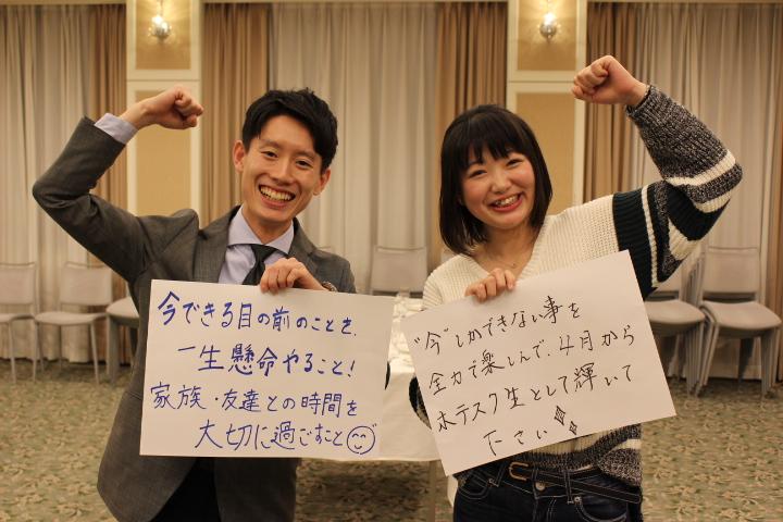 Question8『新入生へ一言!』