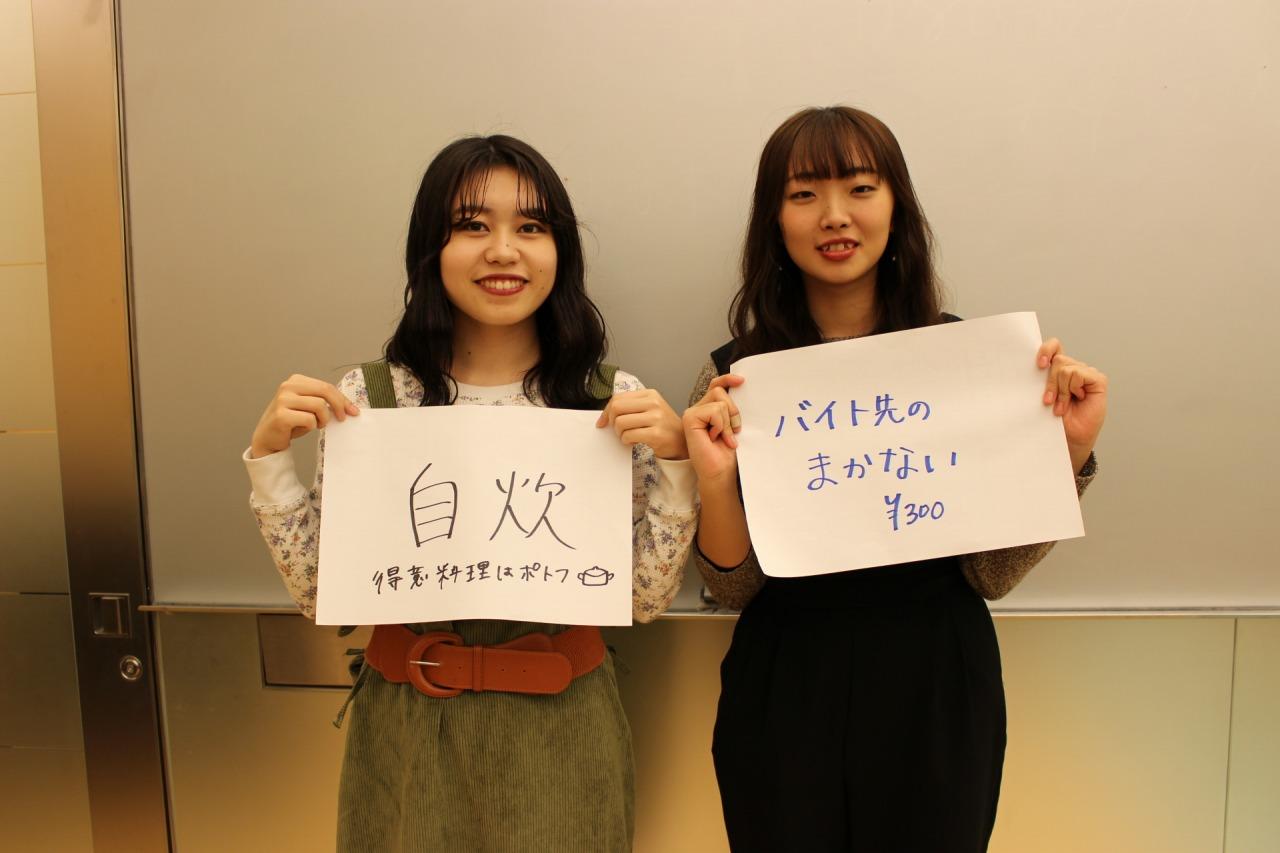 Question3『お昼ご飯』