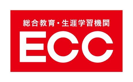 英会話教育を基盤に多様な教育のあり方を探究し、広く社会に提供するECC社