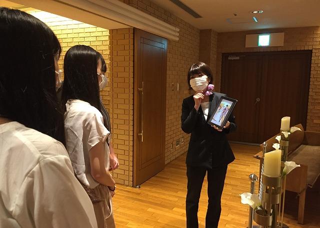 本校卒業生(婚礼担当)の案内よるホテル館内見学ツアー