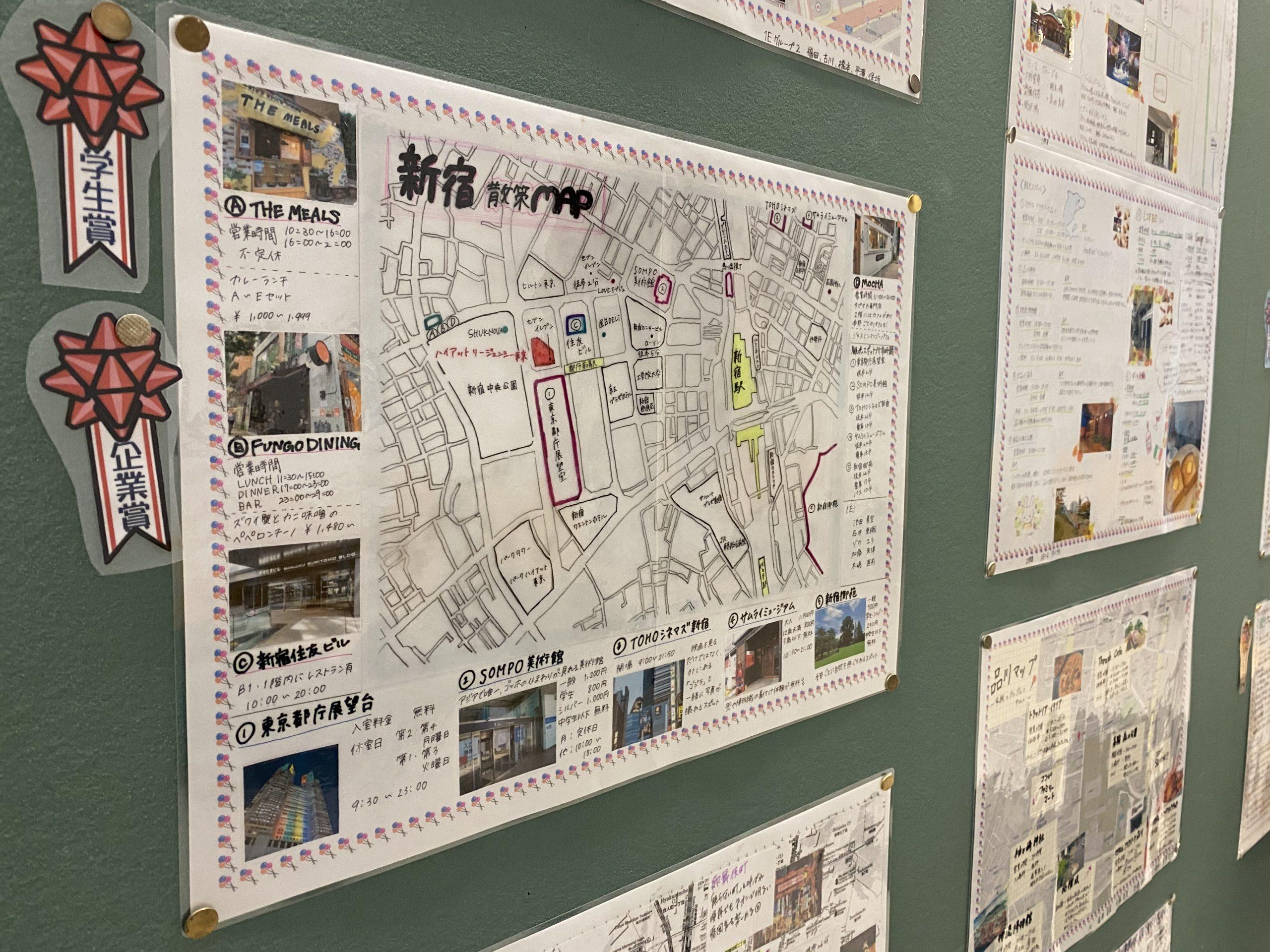 マップは学内へ掲示されます
