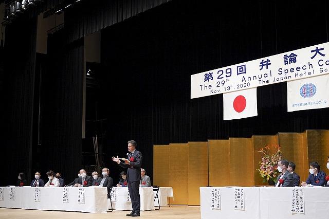 審査員を代表してパーク ハイアット 東京 総支配人 エルヴェ マゼラ様よりメッセージが送られました