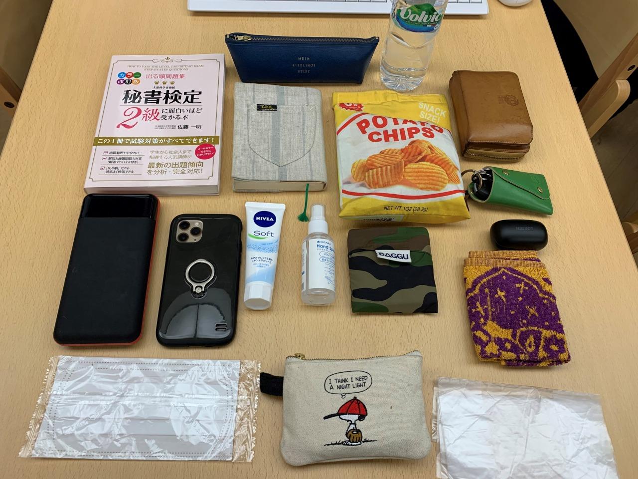 宇田川くん:予備のマスクや消毒液も持ち歩いていて、コロナ対策ばっちりですね!