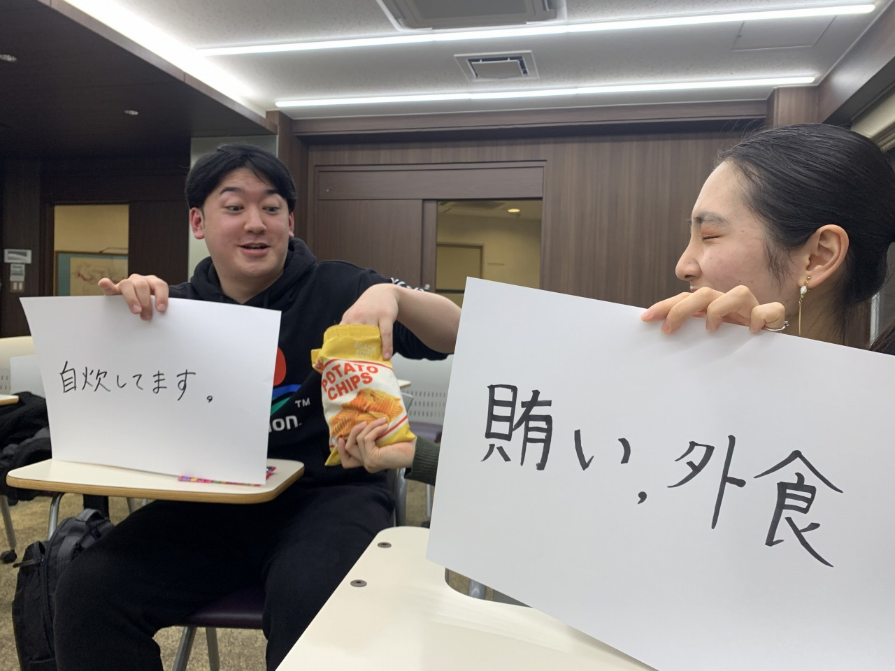 Question3『お昼ごはん』